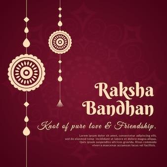 Bannerontwerp van raksha bandhan indiase festivalsjabloon