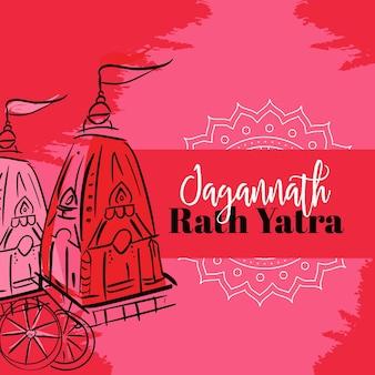 Bannerontwerp van ratha yatra van lord jagannath balabhadra en subhadra op chariot
