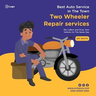 Bannerontwerp van reparatiediensten voor wielrenners