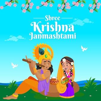 Bannerontwerp van shree krishna janmashtami indiase festivalsjabloon