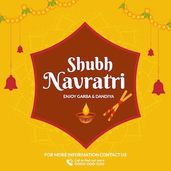 Bannerontwerp van shubh navratri indiase festivalsjabloon