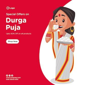 Bannerontwerp van speciale verkoop op durga puja