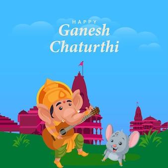 Bannerontwerp van vrolijke ganesh chaturthi indiase festivalsjabloon