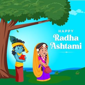 Bannerontwerp van vrolijke radha ashtami cartoon-stijlsjabloon
