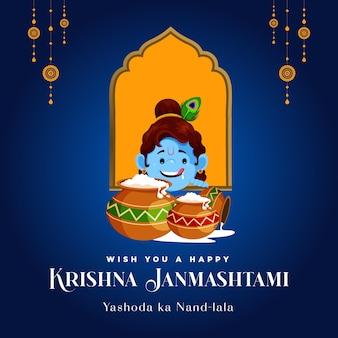 Bannerontwerp van wens je een gelukkig krishna janmashtami indiase festivalsjabloon