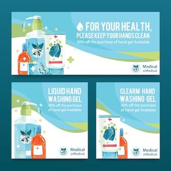 Banners advertentieontwerp met aquarel van masker, longen illustratie instellen.