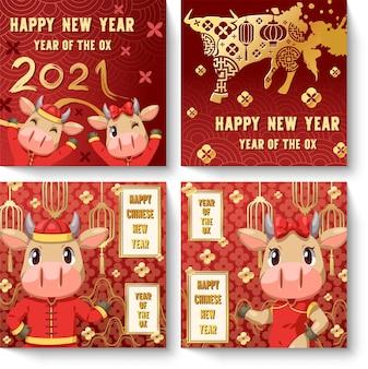 Banners instellen met chinees nieuwjaar 2021-elementen