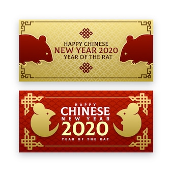 Banners rood en gouden chinees nieuw jaar