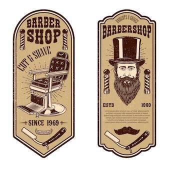 Barber shop flyer-sjabloon