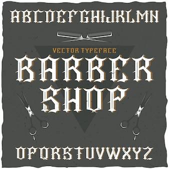 Barber shop label lettertype en voorbeeld labelontwerp met decoratie en lint.