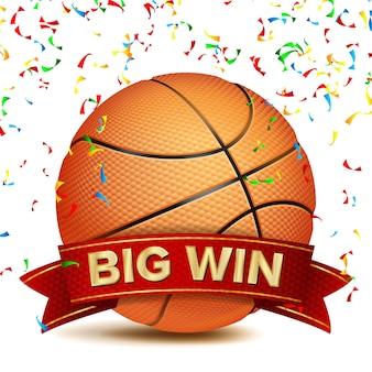 Basketbal award