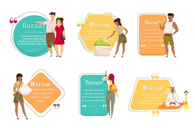 Bazaar verkopers egale kleur vector tekenset citaten. oosterse kermis. aziatische marktplaats voor toeristische reclame. citaat leeg frame sjabloon. spraak bubbel. offerte leeg tekstvak ontwerp