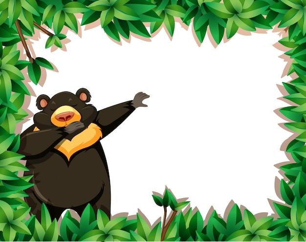 Bear in nature frame