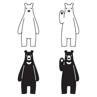 Bear vector ijsbeer cartoon