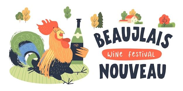 Beaujolais nouveau een festival van nieuwe wijn in frankrijk vector illustratie posteruitnodiging