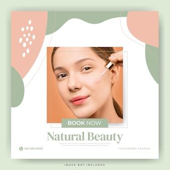 Beauty spa sociale media en cosmetica zorg instagram postsjabloon