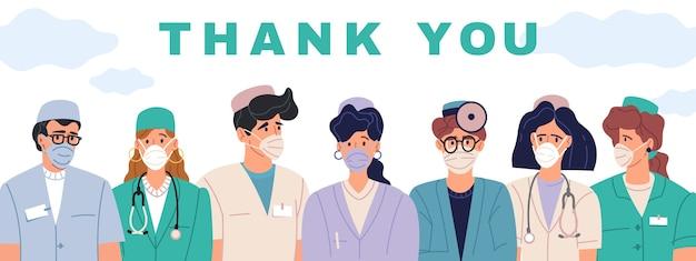 Bedankt artsen horizontale banner