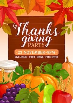 Bedankt. feestdiner met pompoenen, druiven en honing. uitnodiging voor thanksgiving day-viering, cartoon kaart met esdoorn, berken, populier en rowan bladeren, tarwe oren op houten achtergrond