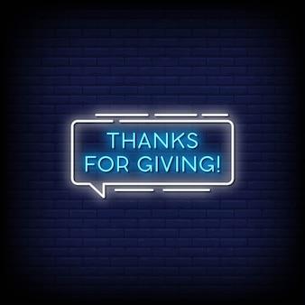 Bedankt voor het geven van tekst in neonreclamestijl