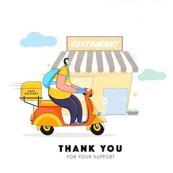 Bedankt voor uw ondersteuningstekst met bezorger met scooter en restaurantillustratie op witte achtergrond.