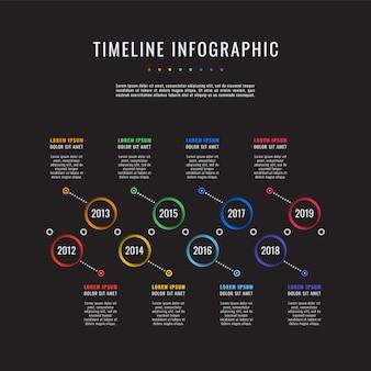 Bedrijfsgeschiedenis tijdlijn op zwarte achtergrond. zakelijke infographics met 8 papier gesneden elementen. bedrijfspresentatie dia sjabloon.