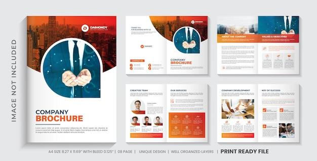 Bedrijfsprofielbrochuresjabloon of brochureontwerp met meerdere pagina's