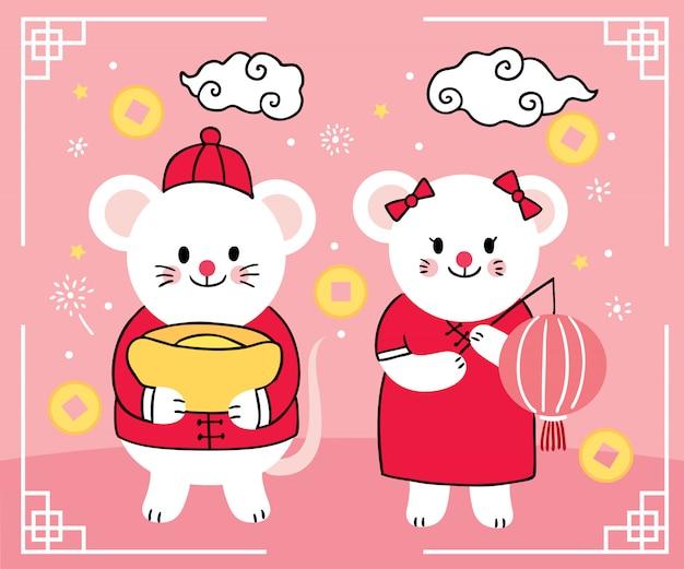 Beeldverhaal leuke vertaling gelukkig chinees nieuw jaar met witte muizen en teken gouden vector.
