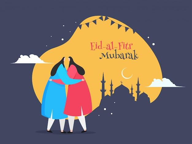 Beeldverhaalkarakter van islamitische vrouwen die elkaar in eid mubarak koesteren