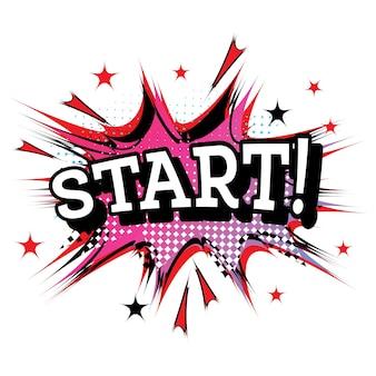 Begin! komische tekst in pop-artstijl. vectorillustratie.