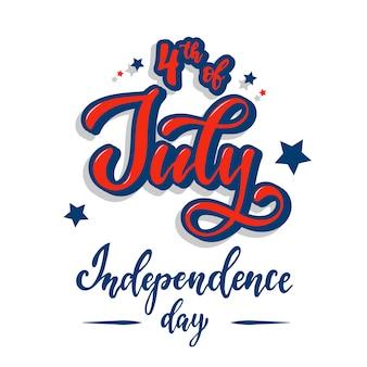 Belettering citaat voor posters van de onafhankelijkheidsdag