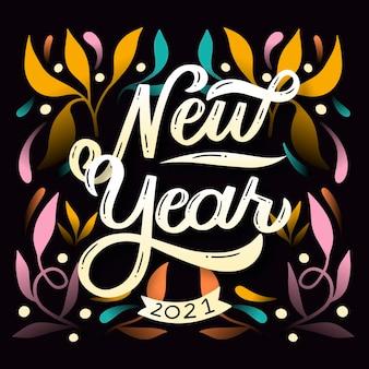 Belettering gelukkig nieuw jaar 2021