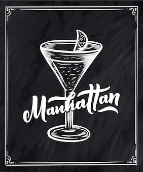 Belettering naam van cocktail met glas.