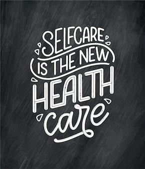Belettering slogan over therapie. geestelijke gezondheidszorg. grappig citaat voor blog-, poster- en printontwerp. moderne kalligrafie tekst. vector illustratie