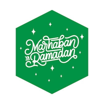 Belettering / typografie poster marhaban ya ramadan