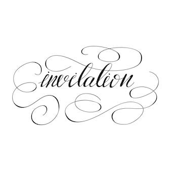 Belettering uitnodiging. vector illustratie.