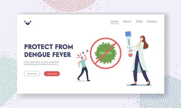 Bescherm tegen dengue fever-landingspaginasjabloon. tiny doctor vrouwelijk personage met enorme reageerbuis met positief resultaat. man volgt mug met vliegenmepper. cartoon mensen vectorillustratie