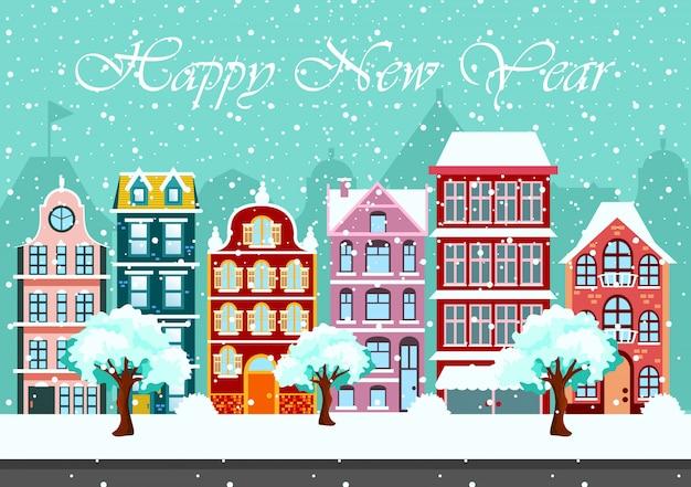 Besneeuwde nacht in gezellige stad panorama van de stad. stadsgezicht in kerst tijd illustratie in vlakke stijl.