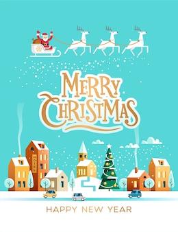 Besneeuwde straat stedelijk winterlandschap. kerstman met herten in de lucht boven de stad. kerst stad.