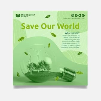 Bespaar milieu kwadraat flyer-sjabloon
