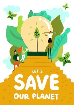 Besparing van planeetposter met verantwoordelijke menselijke karakters en groene energie op gele sokkel