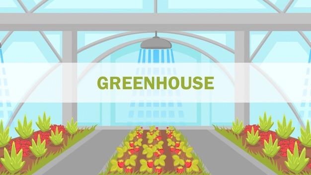 Bessen die in greenhouse vectorwebbanner groeien