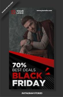 Beste deal beperkte aanbieding zwarte vrijdag instagram-verhaal