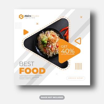 Beste eten of restaurant sjabloon voor sociale media-spandoek