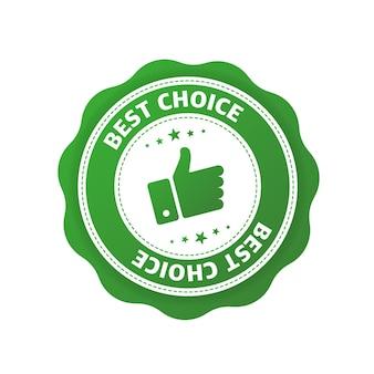 Beste keuze op witte achtergrond. groene aanbevolen banner. vector illustratie.