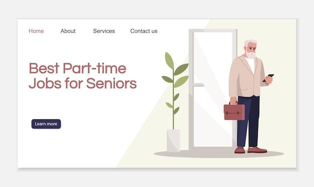 Beste parttime banen voor senioren bestemmingspagina vector sjabloon. wervingsbureau website-interface idee met platte illustraties. werkgelegenheid voor ouderen homepage lay-out. werk cartoon webbanner, webpagina