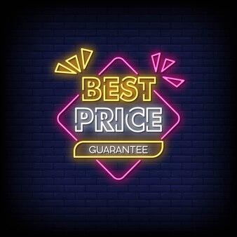 Beste prijs neon tekenen stijl tekst vector