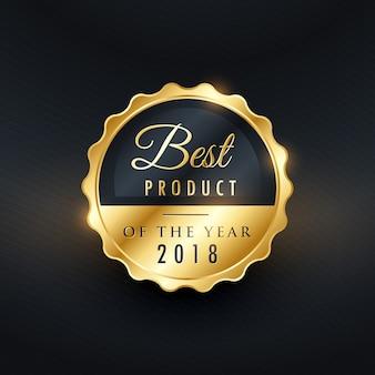 Beste product van het jaar premium gouden label ontwerp