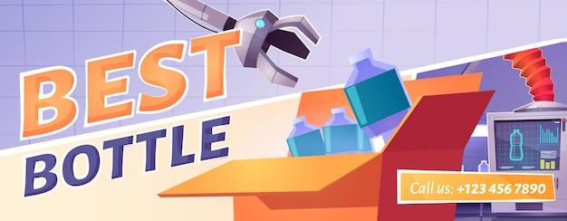 Beste productkwaliteit cartoon advertentie poster. Gratis Vector