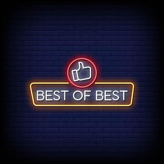 Beste van de beste neonreclamestijltekst