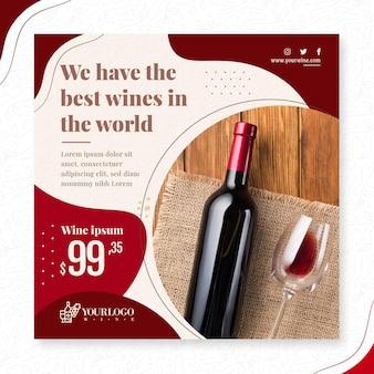 Beste wijn kwadraat flyer-sjabloon